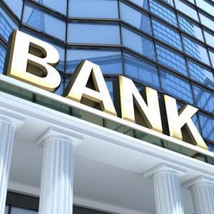 Банки Сасово