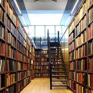 Библиотеки Сасово