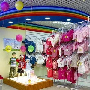 Детские магазины Сасово