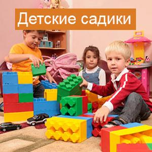 Детские сады Сасово