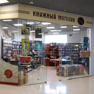 Книжные магазины Сасово