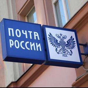 Почта, телеграф Сасово