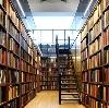 Библиотеки в Сасово