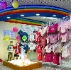 Детские магазины в Сасово