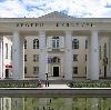 Дворцы и дома культуры в Сасово