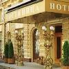 Гостиницы в Сасово