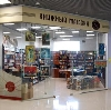 Книжные магазины в Сасово