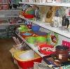 Магазины хозтоваров в Сасово