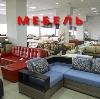 Магазины мебели в Сасово