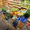 Магазины продуктов в Сасово