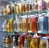 Парфюмерные магазины в Сасово