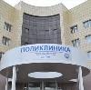 Поликлиники в Сасово
