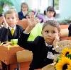 Школы в Сасово