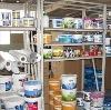 Строительные магазины в Сасово