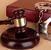 Суды в Сасово