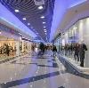 Торговые центры в Сасово