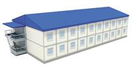 Сасовское обособленное структурное подразделение ФГБОУ ВПО РГАЗУ - иконка «общежитие» в Сасово
